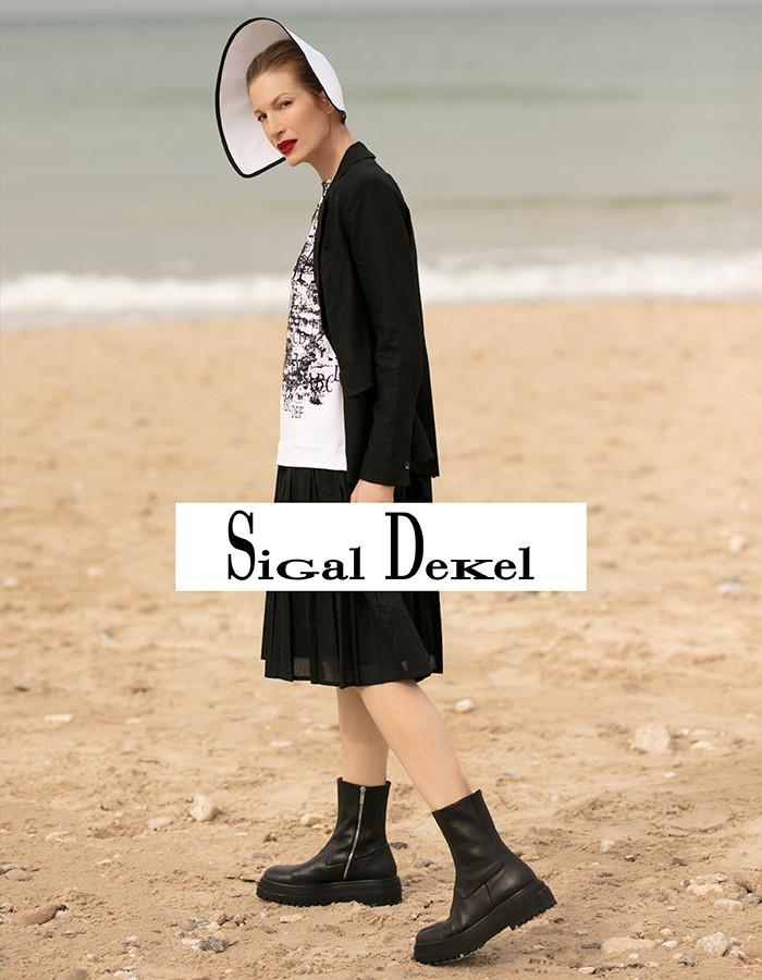 Natural B&W Sigal Dekel