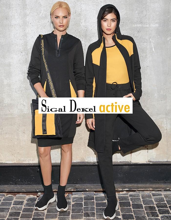 Sigal Dekel ACTIVE